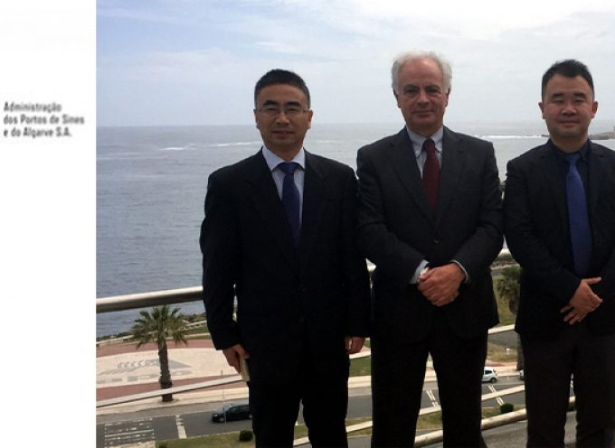 China Development Bank reuniu com a APS