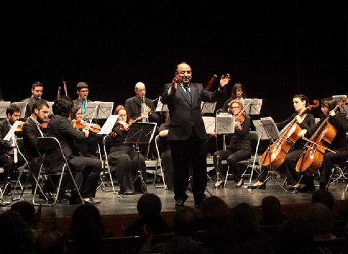Concerto com a Camerata Musical do Barreiro