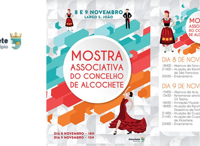 I Mostra Associativa do concelho de Alcochete